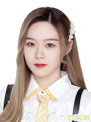 Lin Zhi