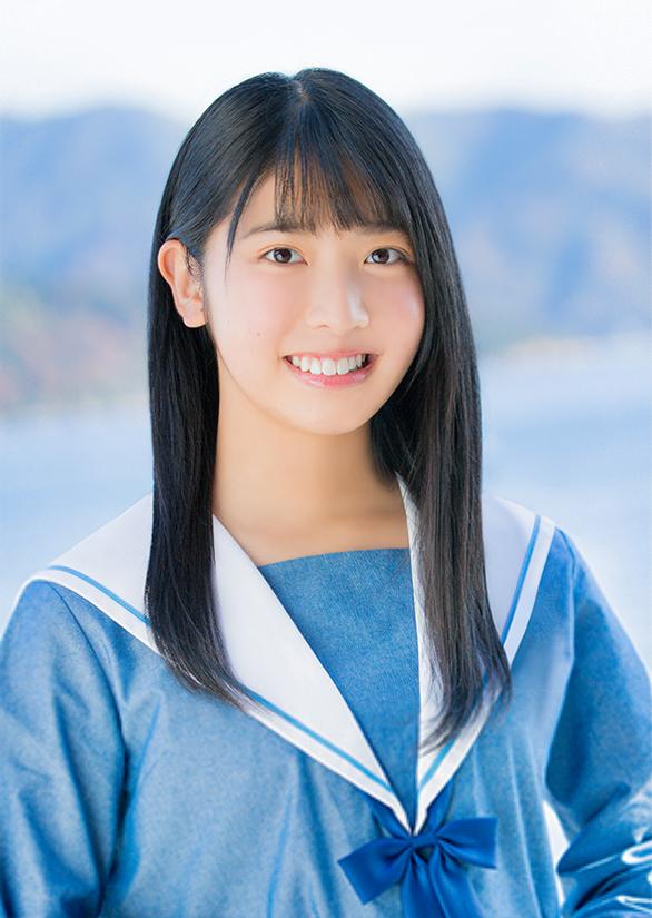 Kawamata Yuuna