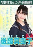 Goto Mayuko 5th SSK