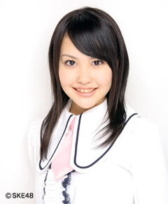 SKE48 OzekiKiharu 2009.jpg