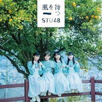 STU482ndSingleTypeBLim.jpg