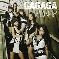 600px-SDN48 GAGAGA A.jpg