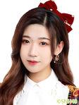 Yan Na SNH48 June 2021