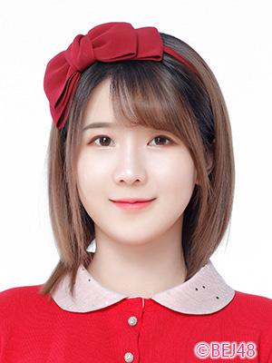 Xiong SuJun