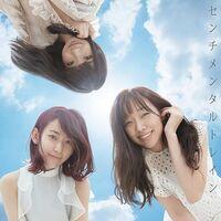 AKB48SentimentalLimB.jpg