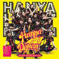 260px-Cover mae shika.jpg