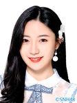 Li YuQi SNH48 July 2019