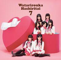 WatariroukaHashiritai7 ValentineKiss Regular.jpg