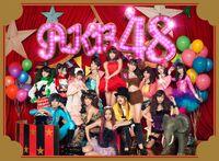 AKB48 - Koko ni Ita Koto lim.jpg