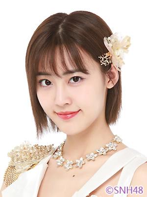 Gong ShiQi