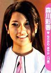 AKB48 Morikawa Ayaka Debut