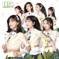 GNZ485thCover.jpg