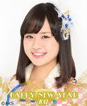 New Year Ishikawa Saki 2017