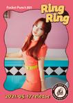 Takahashi juri ring ring