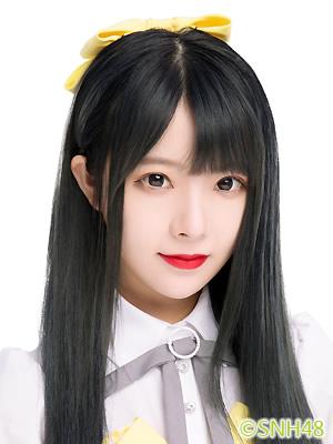 Wang RuiQi