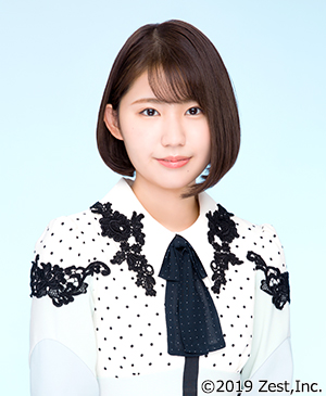 Aoki Rika