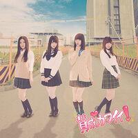 SKE48 - Sansei Kawaii Type-A Reg.jpg