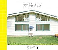TaiyouKnocktypeA.jpg