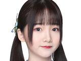 Chen JunHong
