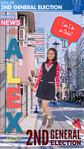 2ndGE MNL48 Alexie Iris Dimaayo