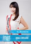 Rina Chikano JKT48 3rd SSK
