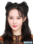 Shao XueCong SNH48 June 2021
