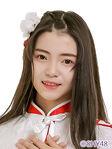 Cheng Ge SHY48 Dec 2017