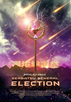 Bnk48 1st general election.jpg