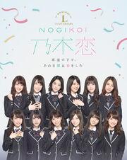 NogiKoi.jpg