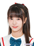 Li SuHong SHY48 Oct 2018