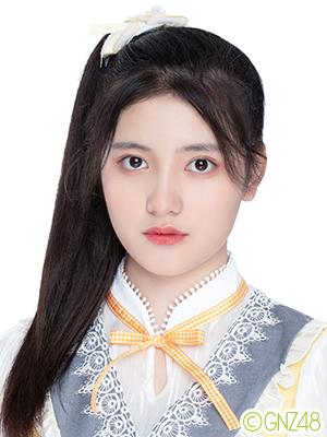 Liu Guo
