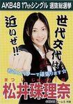Matsui Jurina 2nd SSK