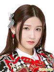 Sun XinWen SNH48 Dec 2017