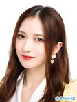 Wu ZheHan SNH48 June 2020