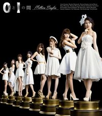 AKB48 - 0 to 1 no Aida (Regular Million).jpg