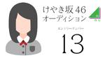 Keyakizaka46 Nibu Akari SHOWROOM