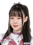 Xiang Wang SHY48 Mar 2018