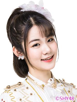 Chen YiJun