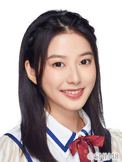 Lu XinYi SNH48 September 2021.jpg