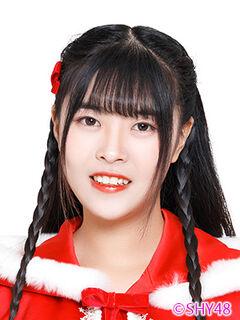 Wu XiaoDi SHY48 Dec 2018.jpg