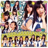 NMB48 - Oh My God! A.jpg