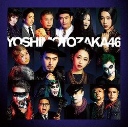Yoshimotozaka462ndSingleCoverSenbatsu.jpg