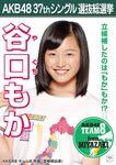 6th SSK Yaguchi Moka