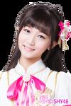 Zhao JiaRui SHY48 Jan 2017