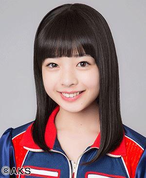 Otani Yuki