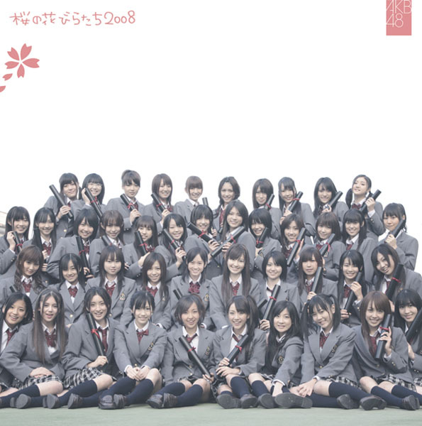 Sakura no Hanabiratachi 2008