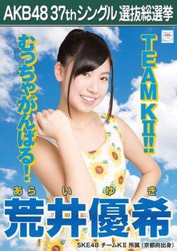 Arai Yuki 6th SSK.jpg