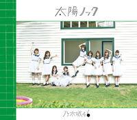 N46 Taiyou Knock Type C.jpg