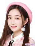 Zhang Yi SNH48 Dec 2018