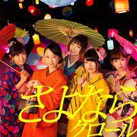 AKB48 - Sayonara Crawl Type-K Reg.jpg